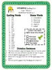 3rd Grade McGraw-Hill Wonders Spelling List Unit 1