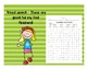 3rd Grade McGraw Hill Wonders Vocabulary Packet Unit 2