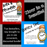 Third Grade Measurement Bundle