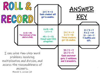 3rd Grade Module 1, Lesson 20 Roll & Record Word Problems