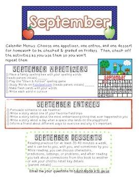 3rd Grade Monthly ELA Homework Menu