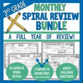 3rd Grade Math Spiral Review Bundle | 3rd Grade Math Morning Work