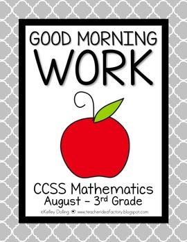Good Morning Work - August (3rd Grade)