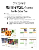 3rd Grade Morning Work Journal for the Entire Year (digita