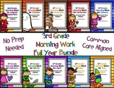 3rd Grade Morning Work Bundle FULL YEAR Aug-June Math & ELA Common Core Aligned