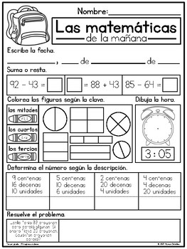 3rd Grade Morning Work GROWING Bundle in Spanish / Trabajo de la mañana
