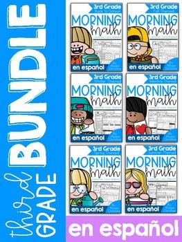 3rd Grade Morning Work Bundle in Spanish / Trabajo de la mañana