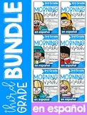 3rd Grade Morning Work Bundle en español | Distance Learning