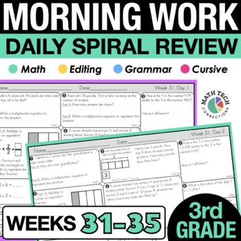 3rd Grade Morning Work - Getting Ready for 4th Grade
