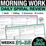 3rd Grade Morning Work - Getting Ready for 4th Grade | Dis