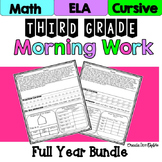 3rd Grade Morning Work Math and ELA Bundle