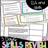 No Prep Spiral Morning Work Homework ELA Math