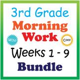 3rd Grade Morning Work: Weeks 1-9 Bundle (CCSS)