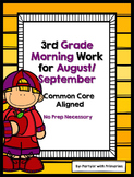 3rd Grade Morning Work for August & September Common Core Aligned