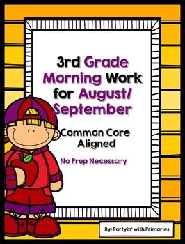 3rd Grade Morning Work for August & September Common Core Aligned