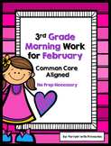 3rd Grade Morning Work for February Common Core Aligned