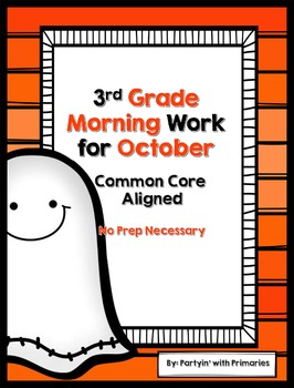 3rd Grade Morning Work for October Common Core Aligned