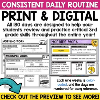 Morning Work for the YEAR Spiral Review - 3rd Grade Morning Work