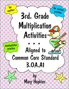 3rd grade multiplication activities common core 3 oa a1 by mary hopkins. Black Bedroom Furniture Sets. Home Design Ideas