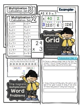 3rd Grade Multiplication Activity Pack