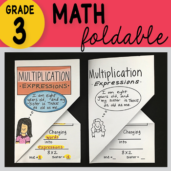 Doodle Notes - 3rd Grade Multiplication Expressions Foldable