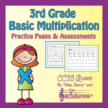3rd Grade Multiplication Fluency / Review Packet - CCSS-Aligned