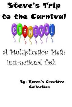 3rd Grade Multiplication Math Task