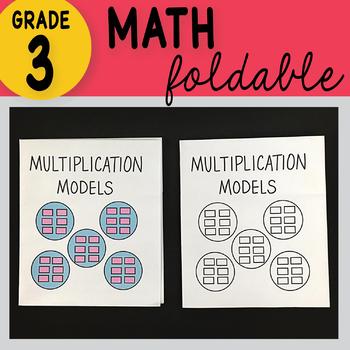Doodle Notes - 3rd Grade Multiplication Models Foldable