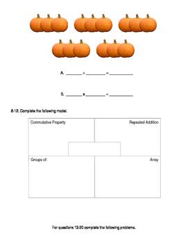 3rd Grade Multiplication Quiz Q2 (x 0,3,4, and 9) - OAA1-7 and NBTA3