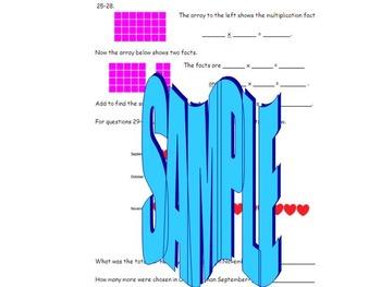 3rd Grade Multiplication Quiz Q3 (x 6, 7, and 8) - OAA1-9 and NBTA3