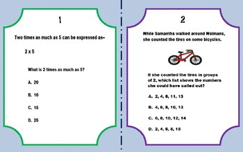 Multiplication Task Cards for Math Center (x 2s and 3s) for 3rd grade