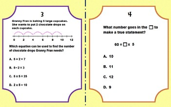 Multiplication Task Cards for Math Center (x 5s) for 3rd grade