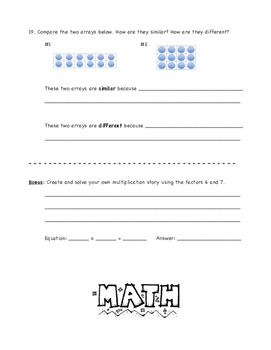 3rd Grade Multiplication Test