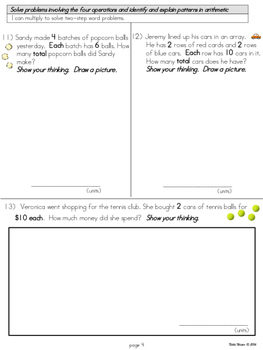 3rd Grade Multiplication Unit (Modified for Special Education)