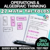 3rd Grade Multiplication and Division - 3.OA.1 - 3.OA.9 Distance Learning Math