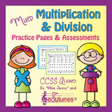 3rd Grade Multiplication and Division Mixed Practice Pages - Common Core Aligned