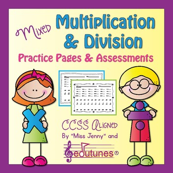3rd Grade Multiplication and Division Mixed Practice Pages