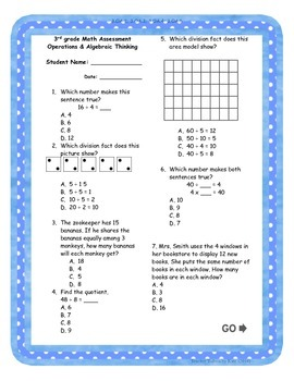 3rd Grade Multiplication/Division Assessment