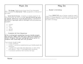 3rd Grade Must Do/May Do Plan + Character Trait Assignment GREAT FOR SUBS!