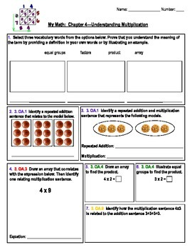 Third Grade Common Core Multiplication Assessment