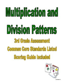 Third Grade Common Core Multiplication and Division Patterns Assessment