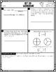 3rd Grade NEW TEKS Texas Tornado Spiral Review  Pt 4 (Sets