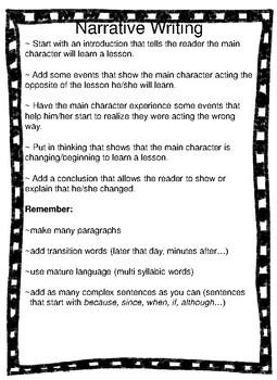 3rd Grade NJSLA Writing Exemplars / Examples TEST PREP