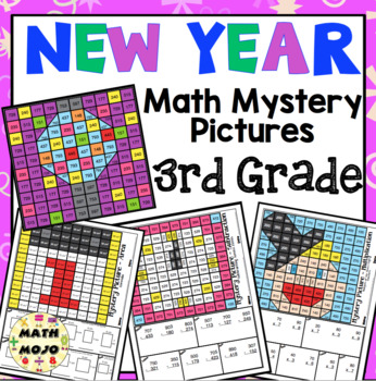 3rd Grade New Year Math: 3rd Grade Math Mystery Pictures