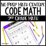 3rd Grade No Prep Math Centers - Code Math