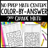 3rd Grade No Prep Math Centers - Color by Answer Math