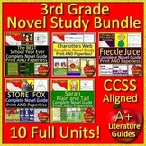 3rd Grade Novel Study Bundle - Full Year of Activities and