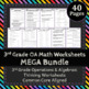 3rd Grade OA Math Bundle: 3rd Grade OA Curriculum MEGA Bundle: 3rd Grade Math