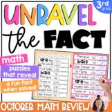 3rd Grade Math Centers {OCTOBER} | Unravel the Fact | Interactive Math Notebook