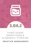 3rd Grade Operations & Algebraic Thinking Worksheet (3.OA.2)